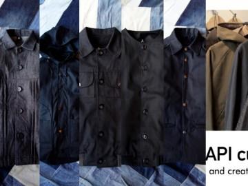 API custom 2015 kyoto item new